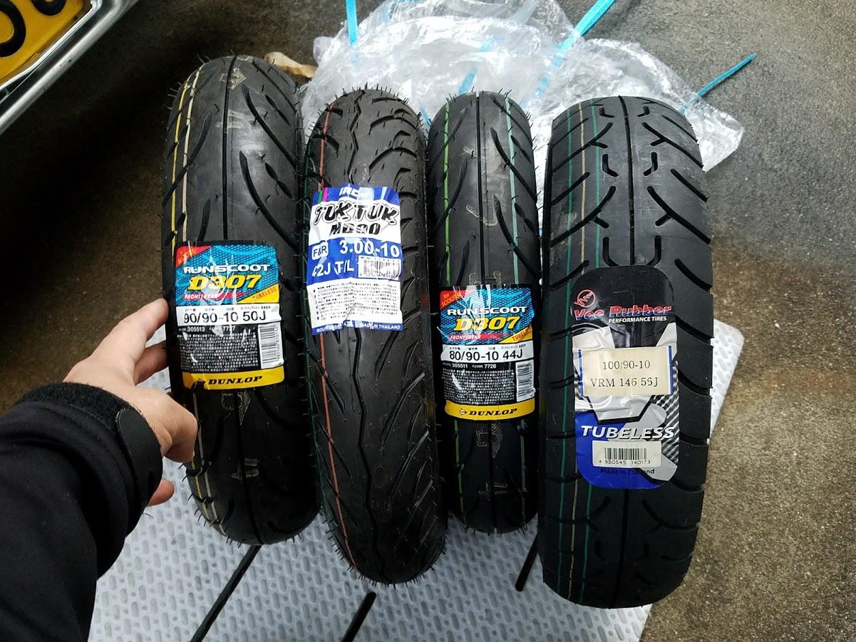 出張交換用の原付タイヤ