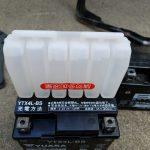 バッテリー液の充填