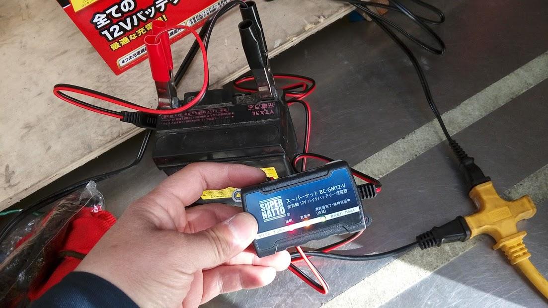 バイク用バッテリー充電器