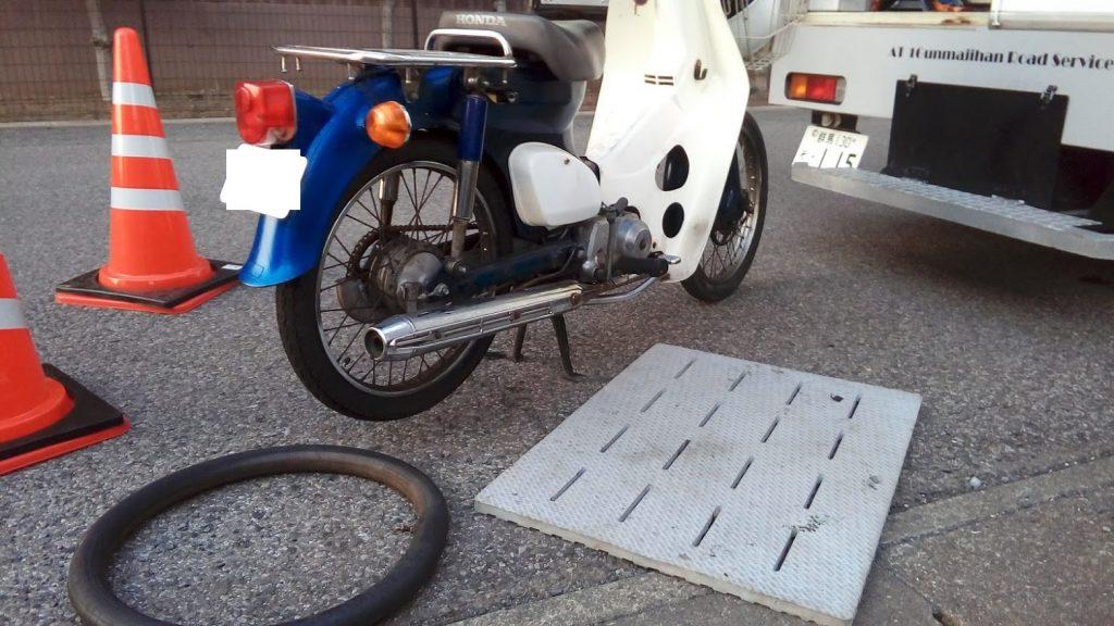 バイクパンク修理