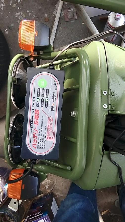 ズーマーのバッテリー充電