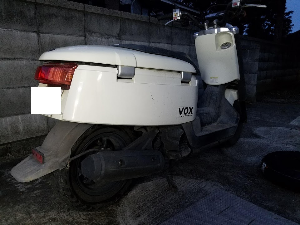 ヤマハボックスの出張タイヤ交換