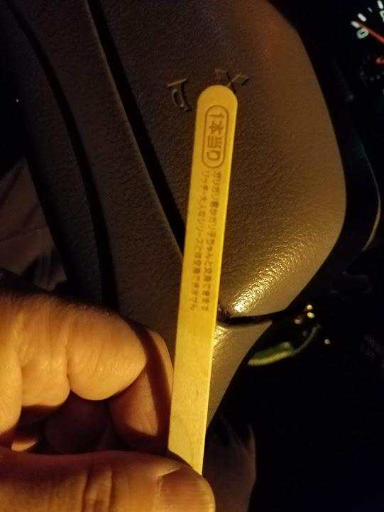 ガリガリ君メロンソーダ味