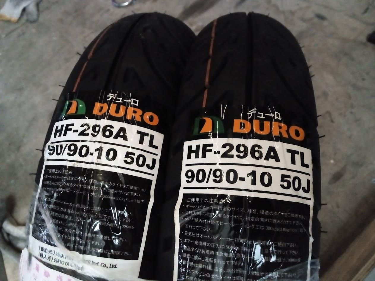 DURO90/90-10