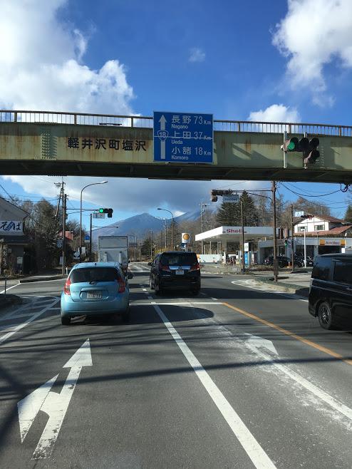 軽井沢町で出張タイヤ交換