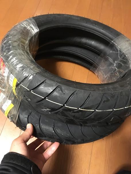 ダンロップのビッグスクーター用タイヤ