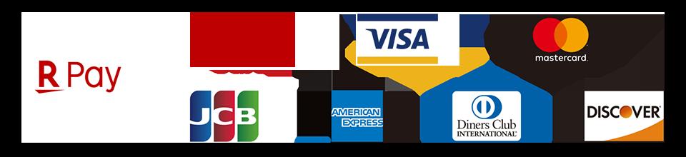 各種クレジットカード決済