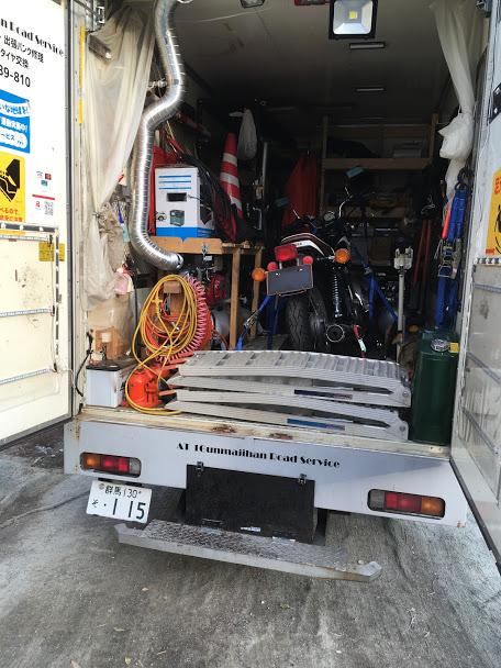 トラックでバイクの回収