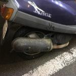 ジョグの出張タイヤ交換