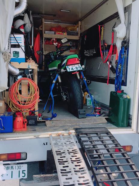 バイク搭載トラック