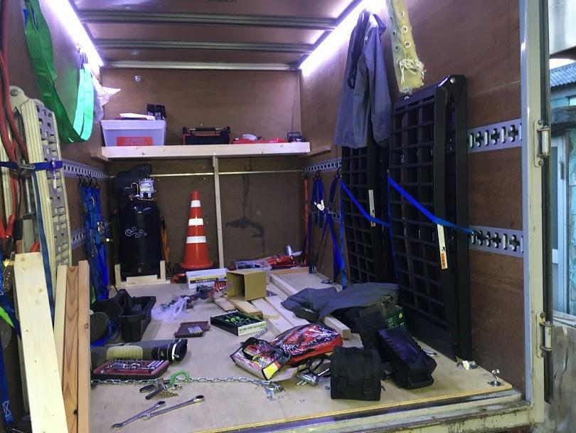 トラックの荷台改造