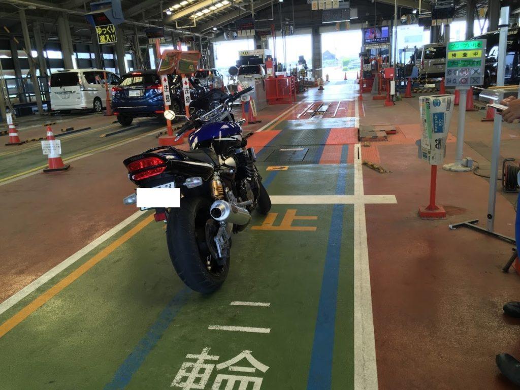 バイクユーザー車検代行