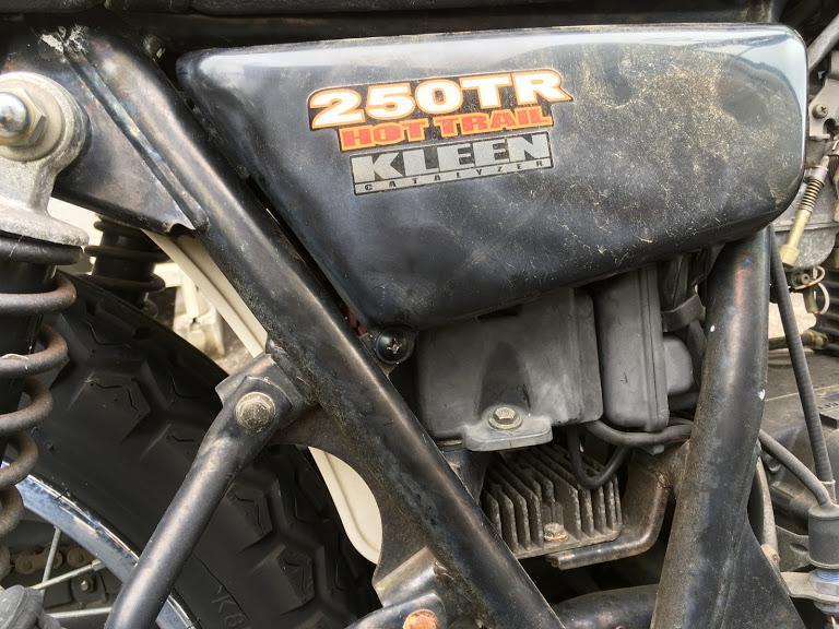 250TRのバッテリー位置