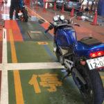 バイクユーザー車検