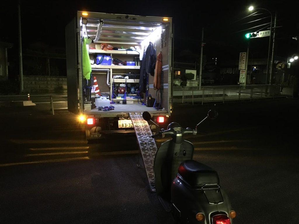 ジョルノの納車