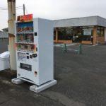 お店の自動販売機