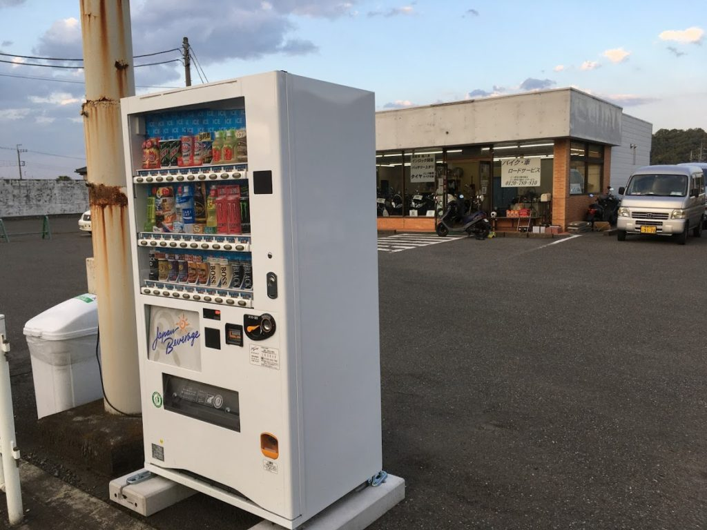 お店の自販機
